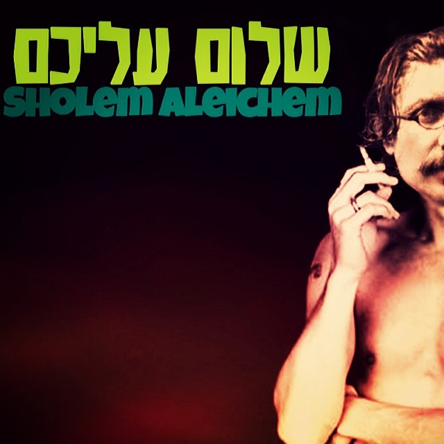 Hey there, Sholem Aleichem! looking good in your birthday suit on your birthday! #SholemAleichem #birthday #birthdaysuit