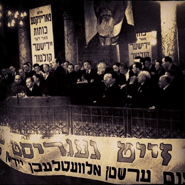 Happy Presidents' Day to the Presidium of the International Yiddish Culture Congress 1937! #Paris #Yiddishists #Antifascists