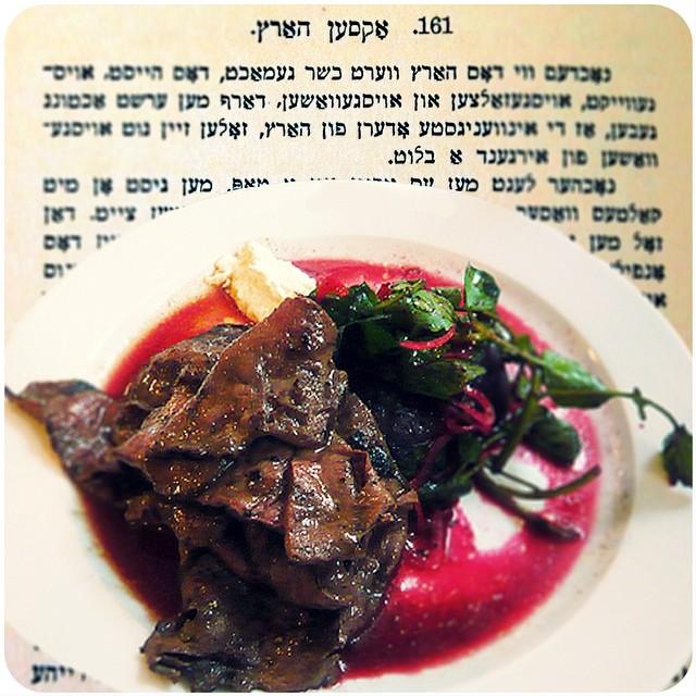 Dos familye kukh-bukh • Recipe 161: Oksen harts #oxhearts #gravy #currantjelly #salad
