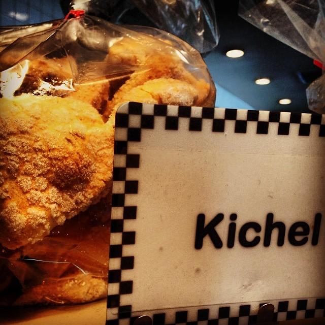 Art's deli kichel!