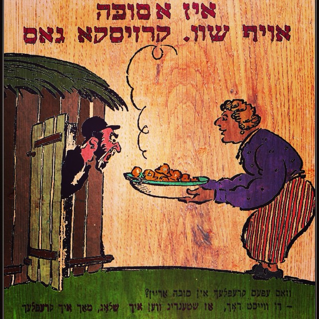 A Polish cartoon from 1937 shows that eating kreplakh was not only associated with the ritual