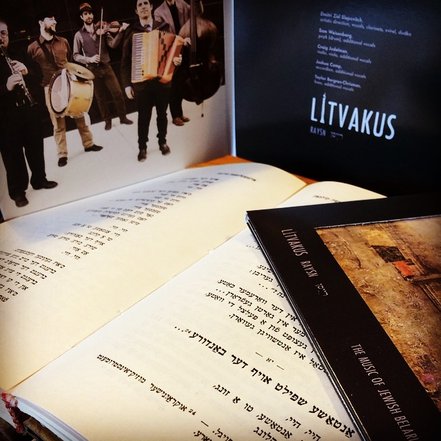 Every day is kind of a Litvakus day around these parts, but it's not everyday that the postalyon delivers a CD with an awesome new arrangement of Meyshe Kulbak's