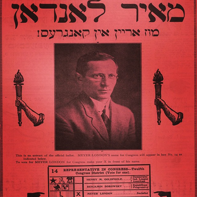 Nu-Yorkers! We (and whoever did the ads at 'Dr groyser kibitser' in 1914) hope that you voted today for Socialist Party candidate and Litvak Meyer London to become the second ever (and to date) socialist in the United States Congress. #litvaksarayninkongres #1914realityshowideas #wheresmysticker #khhobgeshtimen