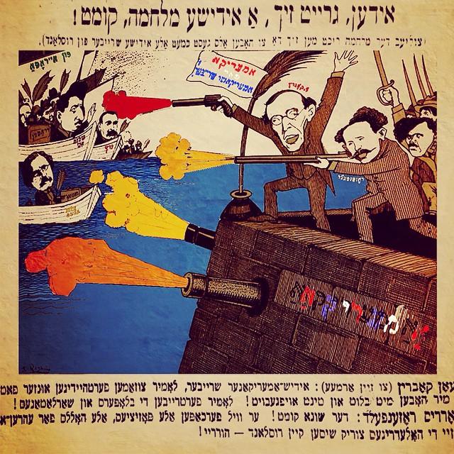 Cartoon by S. Raskin, published 100 years ago today in Der Groyser Kibitser: American Yiddish writers like Leon Kobrin and Morris Rosenfeld get all nativist on Russian Yiddish writers (like, uh, Sholem Aleykhem, Peretz, and Sholem Asch) who want to wait out WWI in der gòldine medine. #no2nativism #thatsnotsolidaritymorris #sholemaschwouldkickyourtukhes #papirozdokhveys #tintizdokhshvarts #azitsikleybushvetnitkumen #svettsebrekhnmaynharts