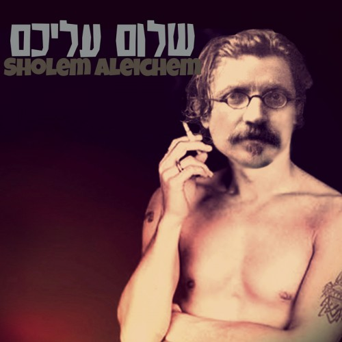 sholemaleichem_square